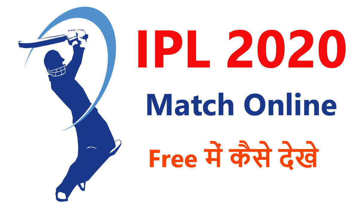 IPL 2020 Match 2020