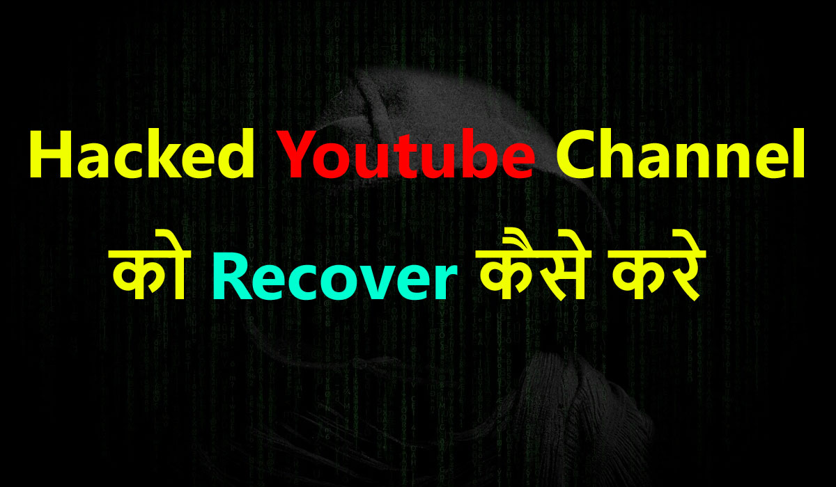 how to recover hacked youtube channel