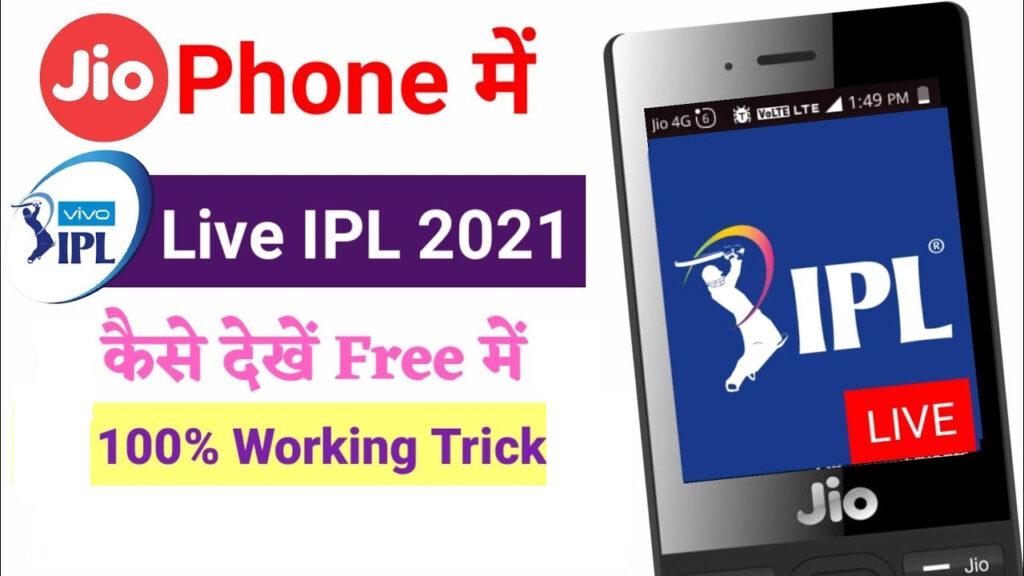 Jio Phone Me IPL Match Kaise Dekhe