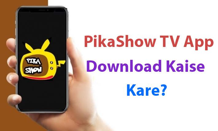 PikaShow TV App Download कैसे करे?